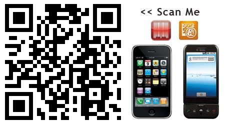 приложение сканер для Iphone - фото 3