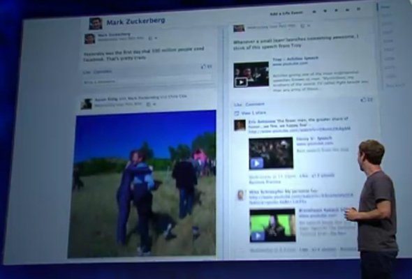 Facebook Fan Page Timeline, it Sucks for Affiliates